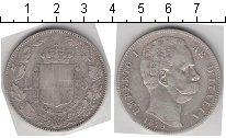 Изображение Монеты Европа Италия 5 лир 1879 Серебро VF