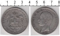 Изображение Монеты Греция 5 драхм 1876 Серебро VF