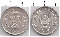 Изображение Монеты Португальская Индия 1/2 рупии 1936 Серебро UNC-