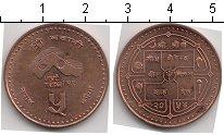 Изображение Мелочь Азия Непал 5 рупий 1997 Бронза XF+