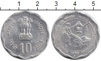 Изображение Мелочь Азия Индия 10 пайс 1980 Алюминий VF