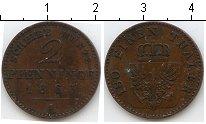 Изображение Монеты Пруссия 2 пфеннига 1863 Медь VF