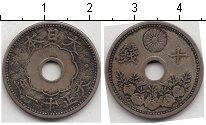 Изображение Мелочь Япония 10 сен 1922 Медно-никель VF Император Иошихито