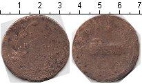 Изображение Монеты Ватикан 1 байоччи 0 Медь