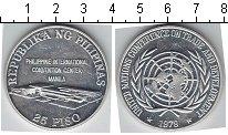 Изображение Монеты Филиппины 25 песо 1979 Серебро
