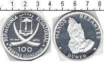 Изображение Монеты Экваториальная Гвинея 100 песет 1970 Серебро Proof-