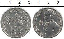 Изображение Мелочь Европа Венгрия 100 форинтов 1984 Медно-никель UNC-