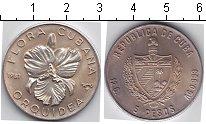 Изображение Монеты Куба 5 песо 1981 Серебро XF