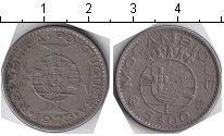 Изображение Монеты Мозамбик 5 эскудо 1973 Медно-никель VF