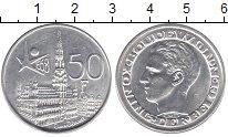 Изображение Мелочь Бельгия 50 франков 1958 Серебро XF+