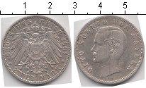 Изображение Монеты Бавария 2 марки 1901 Серебро VF