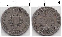 Изображение Монеты Мозамбик 2 1/2 эскудо 1953 Медно-никель