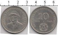 Изображение Монеты ГДР 10 марок 1976 Медно-никель UNC- 20 лет НА