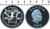Изображение Монеты Африка Замбия 10 квач 1980 Серебро Proof-