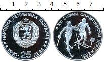 Изображение Монеты  25 лев 1990 Серебро Proof-