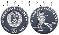 Изображение Мелочь Болгария 25 лев 1992 Серебро Proof- XVI Олимпийские игры