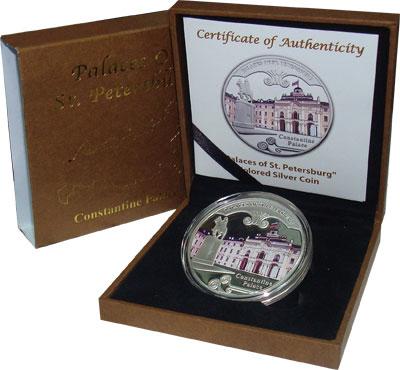 Изображение Подарочные монеты Африка Малави Константиновский дворец 2010 Серебро Proof