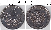 Изображение Мелочь Азия Сингапур 5 долларов 1984 Медно-никель UNC-