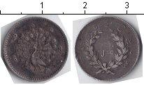 Изображение Монеты Мьянма 1 му 0 Серебро