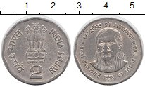 Изображение Мелочь Индия 2 рупии 1998 Медно-никель XF