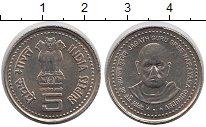 Изображение Мелочь Индия 5 рупий 0 Медно-никель UNC-
