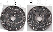 Изображение Мелочь Папуа-Новая Гвинея 1 кина 2004 Медно-никель UNC-