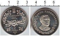 Изображение Мелочь Украина 2 гривны 2009 Медно-никель Proof Павло Чубинский