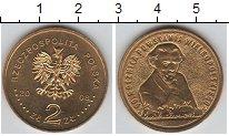 Изображение Мелочь Польша 2 злотых 2008 Латунь UNC