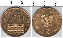 Изображение Мелочь Польша 2 злотых 2006 Медно-никель UNC- 100 лет Высшей Школы
