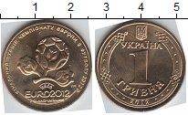 Изображение Мелочь Украина 1 гривна 2012 Медь UNC