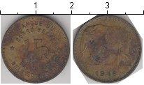 Изображение Монеты Бельгийское Конго 1 франк 1946 Медно-никель VF /