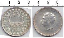 Изображение Монеты Азия Иран Монетовидный жетон 0 Серебро UNC-