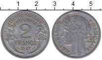 Изображение Мелочь Франция 2 франка 1945 Алюминий