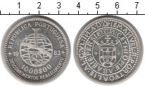 Изображение Мелочь Европа Португалия 1000 эскудо 1983 Серебро UNC-