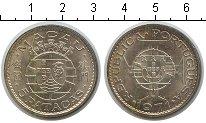 Изображение Монеты Китай Макао 5 патак 1971 Серебро UNC