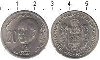 Изображение Мелочь Сербия 20 динар 2009 Медно-никель UNC-