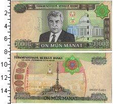 Изображение Банкноты СНГ Туркменистан 10000  манат 2005  UNC