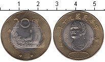 Изображение Мелочь Азия Тайвань 20 юаней 0 Биметалл UNC