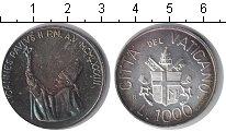 Изображение Монеты Ватикан 1000 лир 1983 Серебро UNC