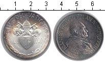 Изображение Монеты Ватикан 1000 лир 1982 Серебро UNC