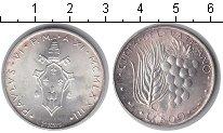 Изображение Монеты Ватикан 500 лир 1973 Серебро UNC-