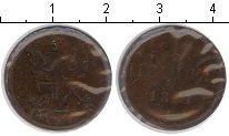 Изображение Монеты Франкфурт 1 геллер 1824 Медь