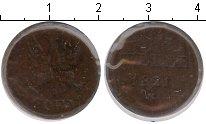 Изображение Монеты Франкфурт 1 геллер 1821 Медь