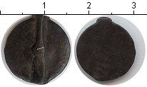 Изображение Монеты неизвестно неопределно 0 Медь