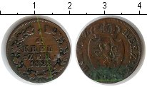 Изображение Монеты Германия Нассау 1/4 крейцера 1822 Медь