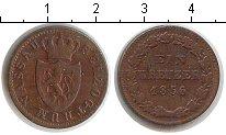 Изображение Монеты Германия Нассау 1 крейцер 1856 Медь