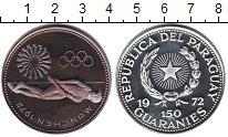 Изображение Монеты Южная Америка Парагвай 150 гуарани 1972 Серебро Proof-