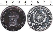 Изображение Монеты Парагвай 150 гуарани 1973 Серебро Proof-
