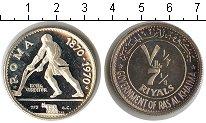 Изображение Монеты Азия Ра Ал-Хейма 7 1/2 риала 1970 Серебро Proof-