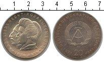 Изображение Монеты ГДР 20 марок 1971 Серебро UNC-